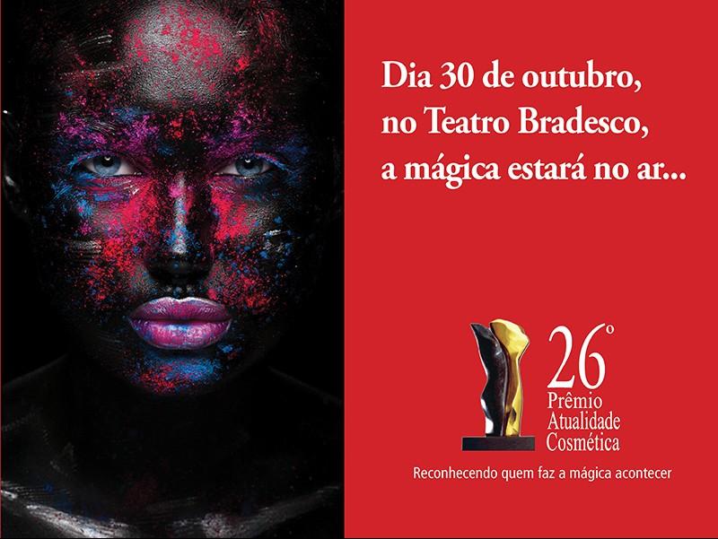 As linhas e produtos de maquiagem que vão concorrer no Prêmio Atualidade Cosmética 2018