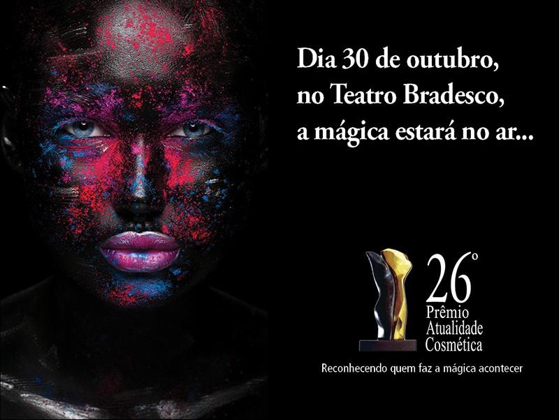 Confira todos os finalistas já anunciados do 26º Prêmio Atualidade Cosmética
