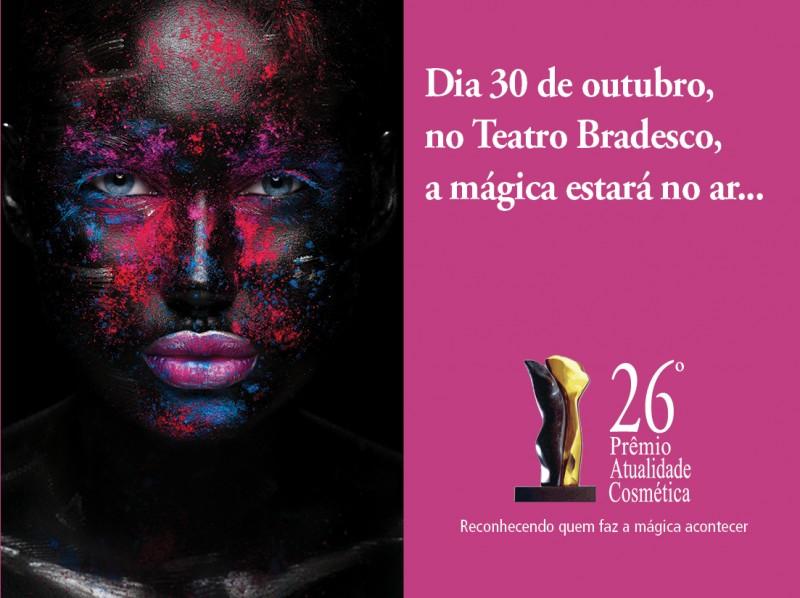 Os perfumes internacionais finalistas do 26º Prêmio Atualidade Cosmética